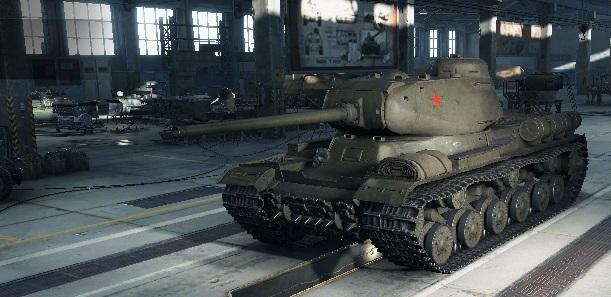 IS-85HD.jpg