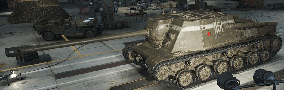 ISU-122S-min.PNG