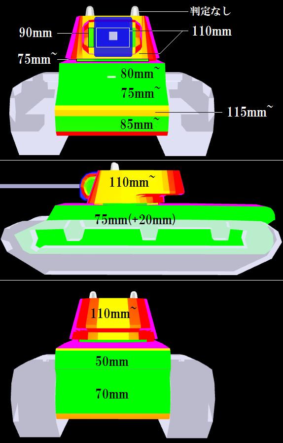 KV-1_armor_1.PNG