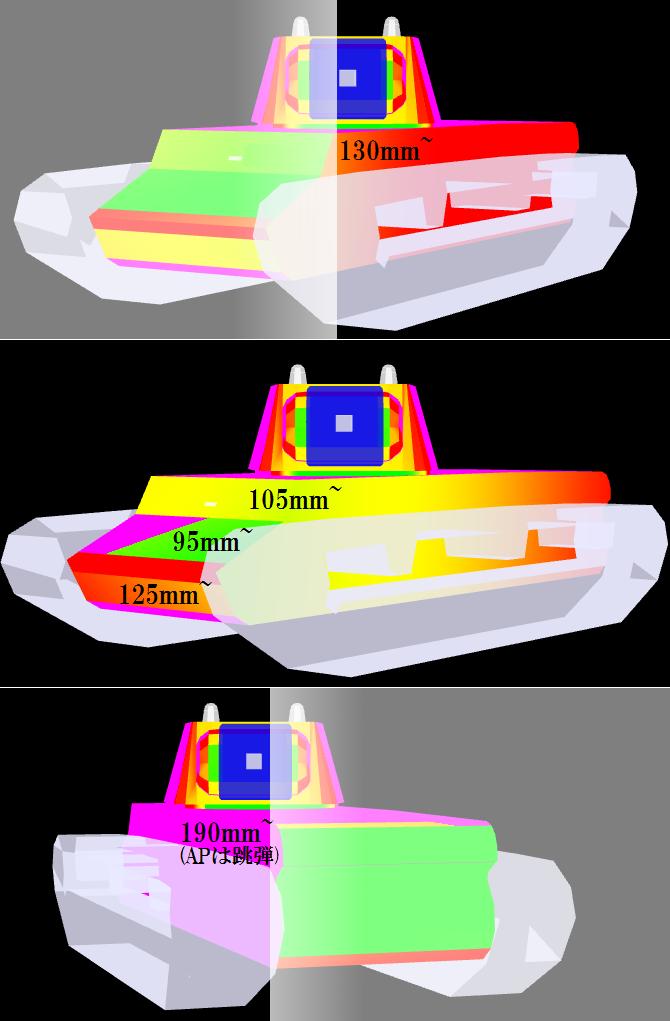KV-1_armor_2.PNG