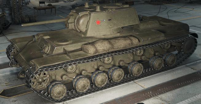 KV-220-2-min.PNG