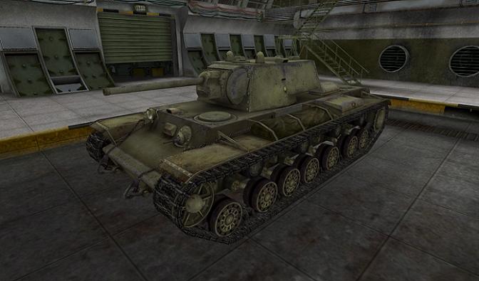 KV-220.png