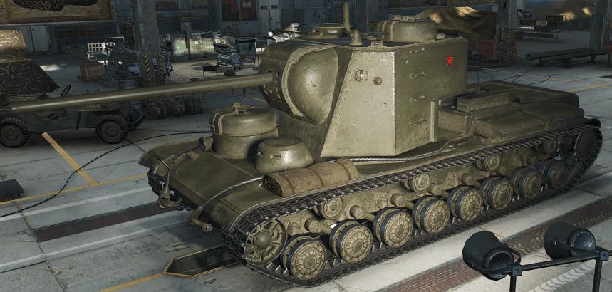 KV-5-min.PNG