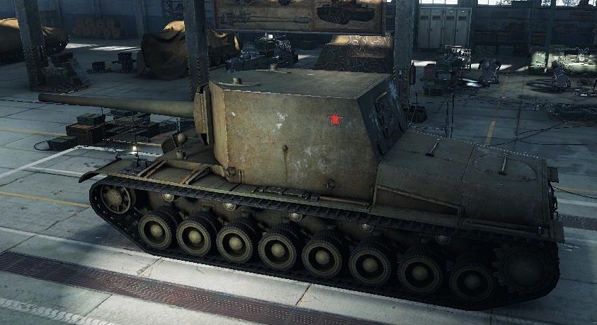 SU-100Y - World of Tanks Wiki*