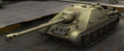 SU-122-44.jpg