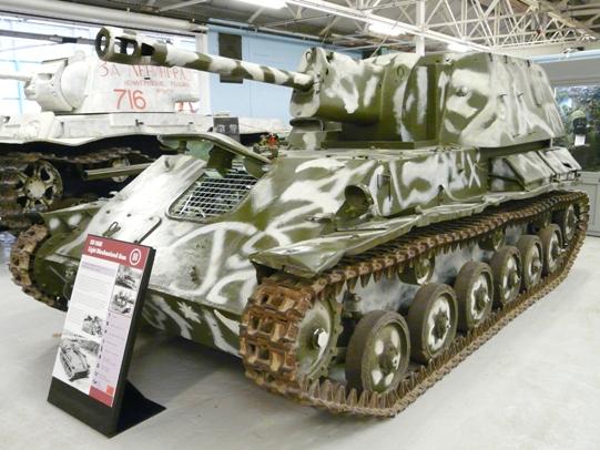 SU-76M.jpg