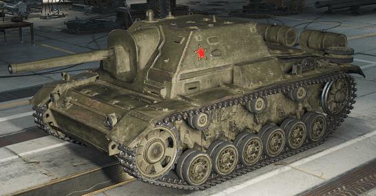 SU-76I-min.PNG