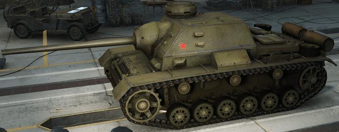SU-85I-min.PNG
