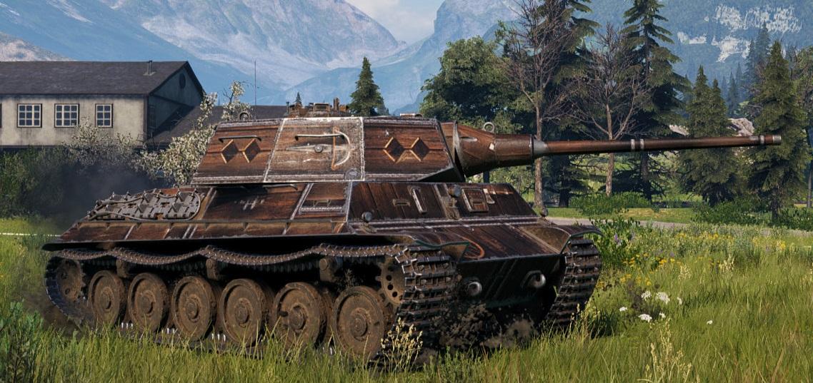 Ersatz_Armor.jpg