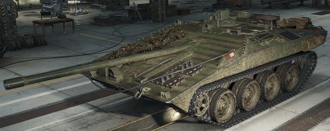 Strv S1-min.PNG