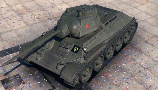 T-34 1942 Zis-4.png