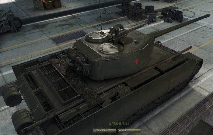 比較背面T-44-100(P).JPG