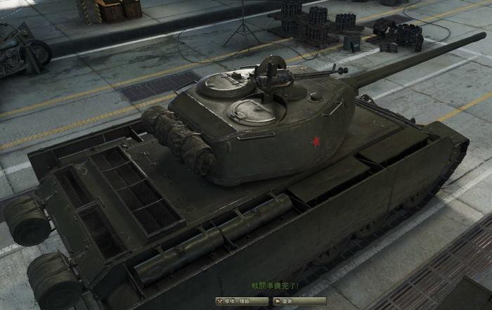 比較背面T-44-100.JPG