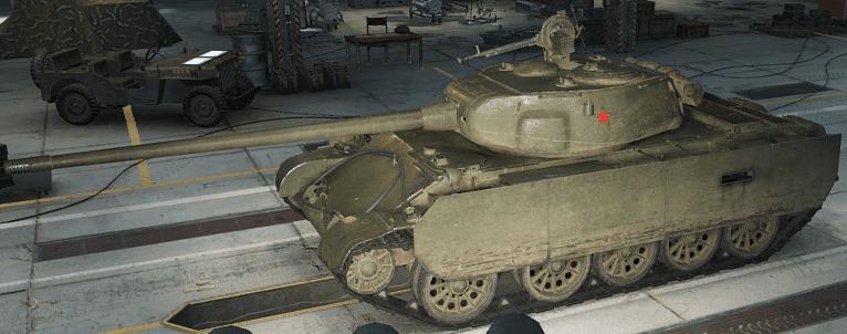 T-44-100_1-min.PNG