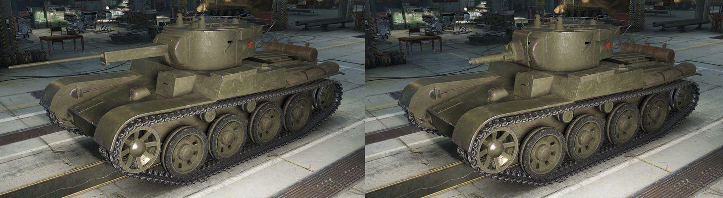 T-46HD 37mmAT+76mm.jpg