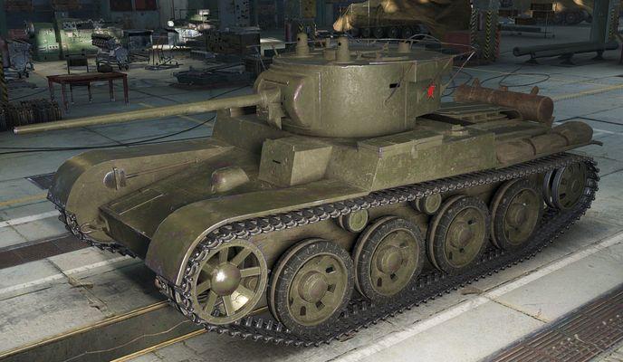 T-46HD VT-42.jpg