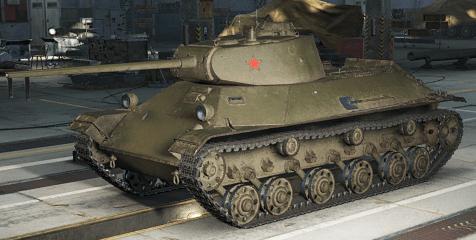 T-50_1-min.PNG