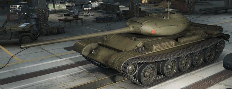 T-54_2-min.PNG