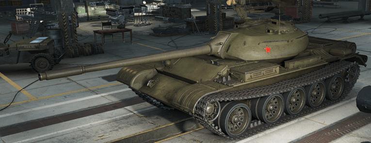 T-54_4-min.PNG