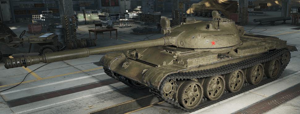 T-62-min.PNG