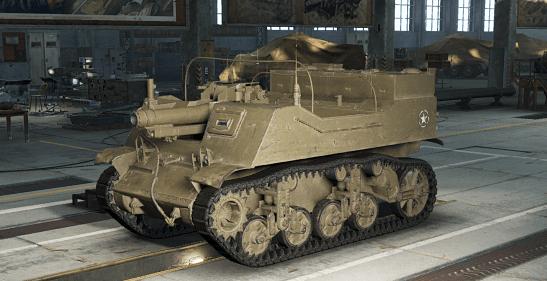 T82 HMC_0-min.PNG
