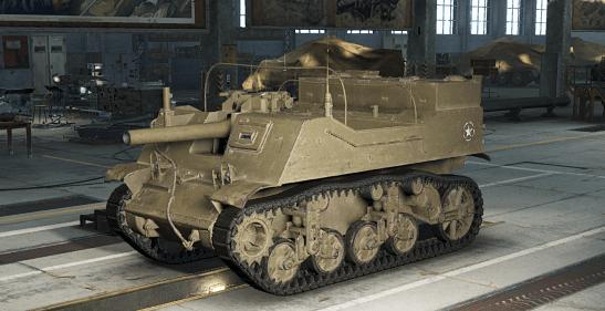 T82 HMC_1-min.PNG