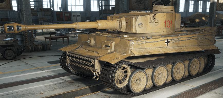 Tiger131-min.PNG