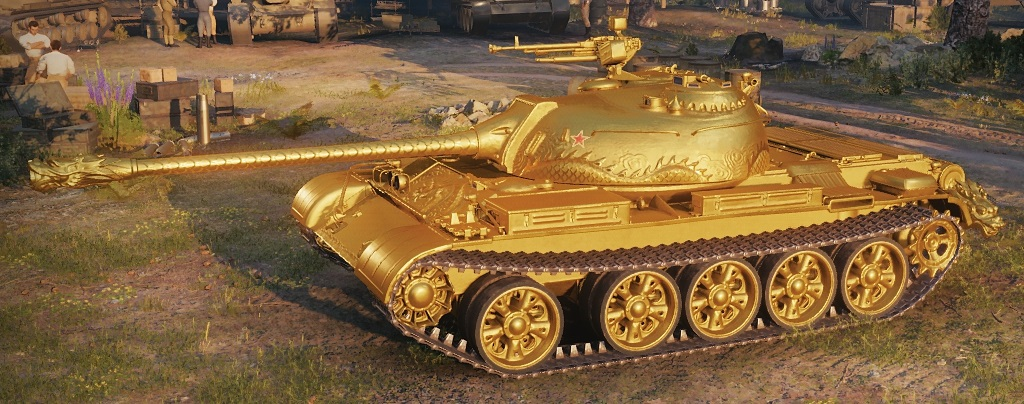 Type_59_G.jpg