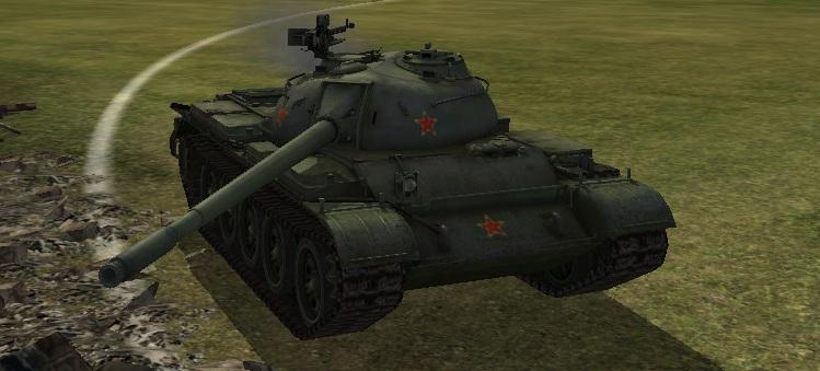 type59.jpg