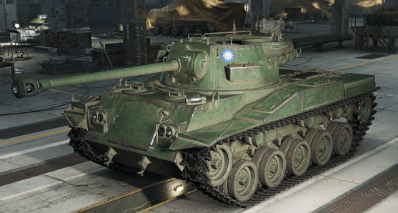Type 64-min.PNG