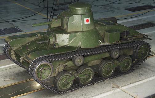 type 95 ha go world of tanks wiki