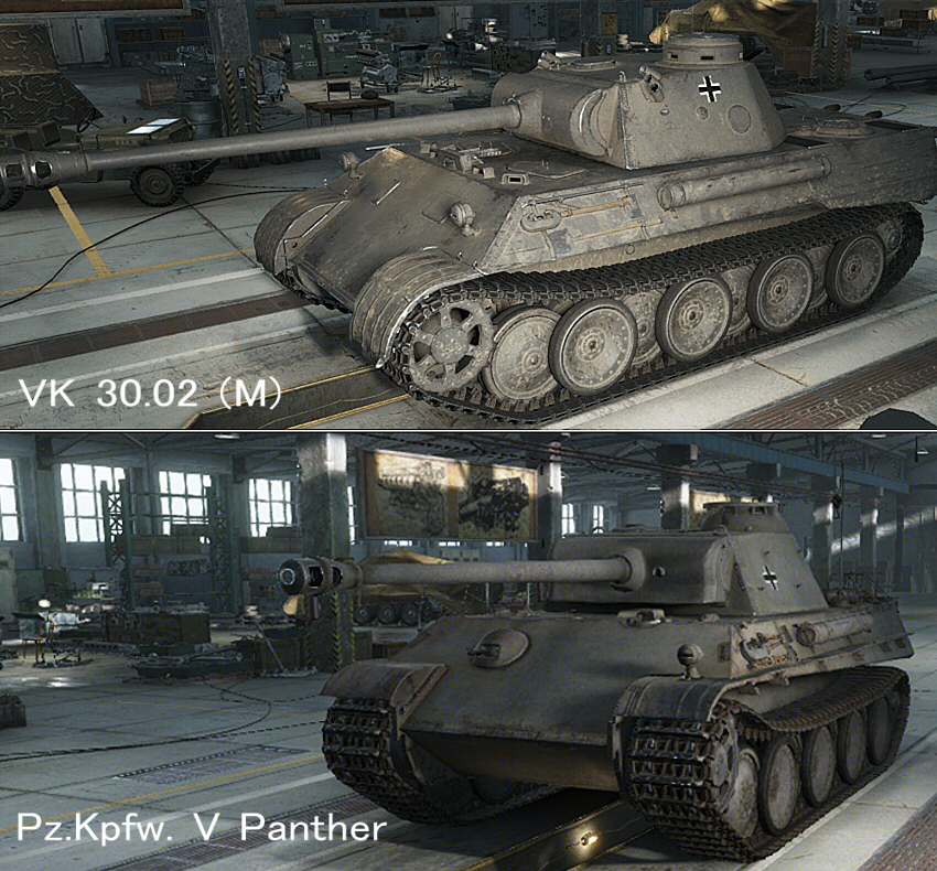 VK3002M&Panther(HD).jpg