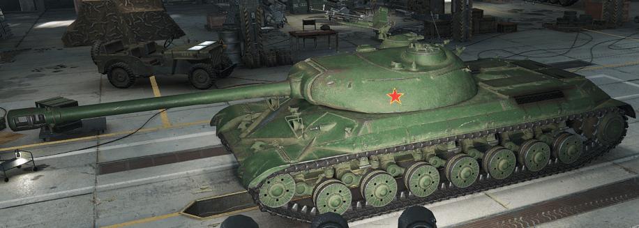WZ-111-min.PNG