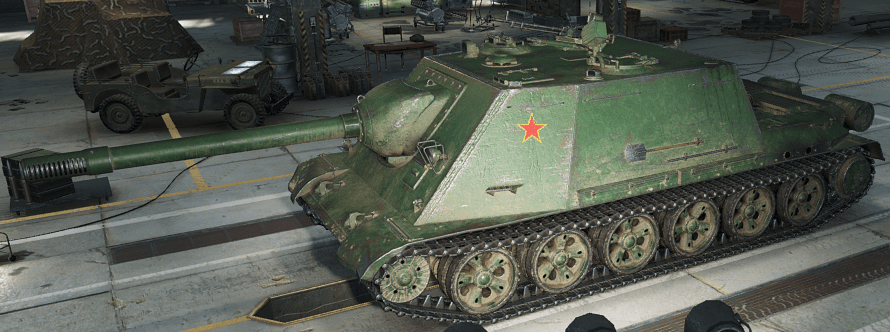 WZ-113G_FT-min.PNG