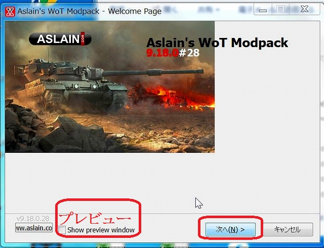 Aslain's WoT ModPack - relaxed and comforting community Wiki*