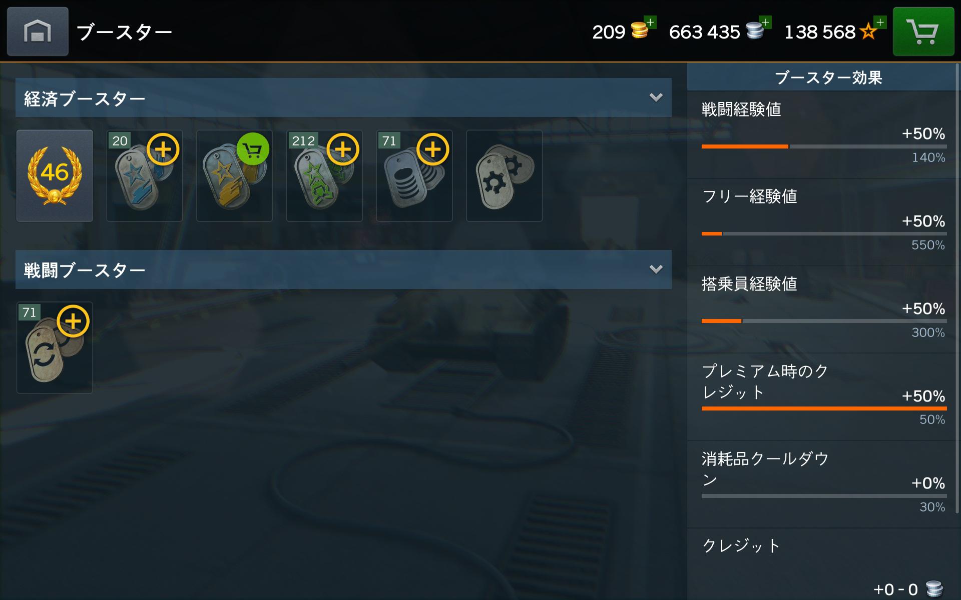 booster_2.jpg