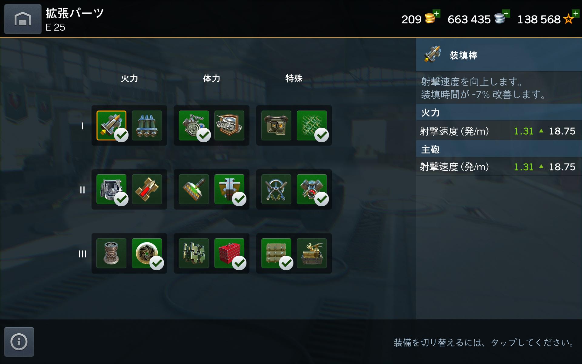 equipment_2.jpg