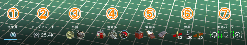 tank_details.jpg