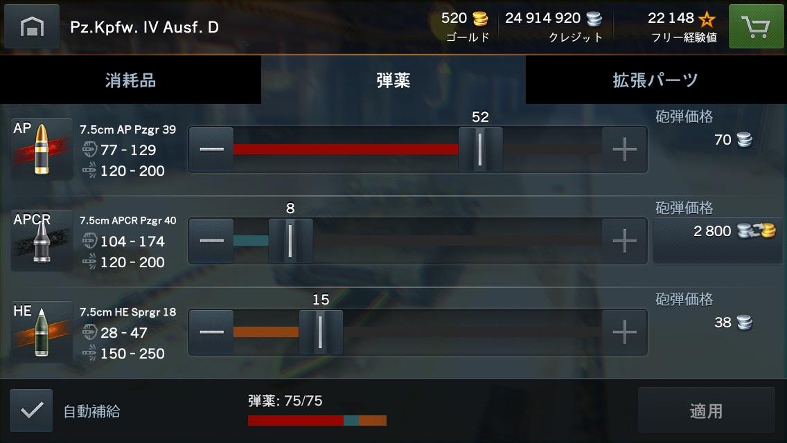 ammo.jpeg