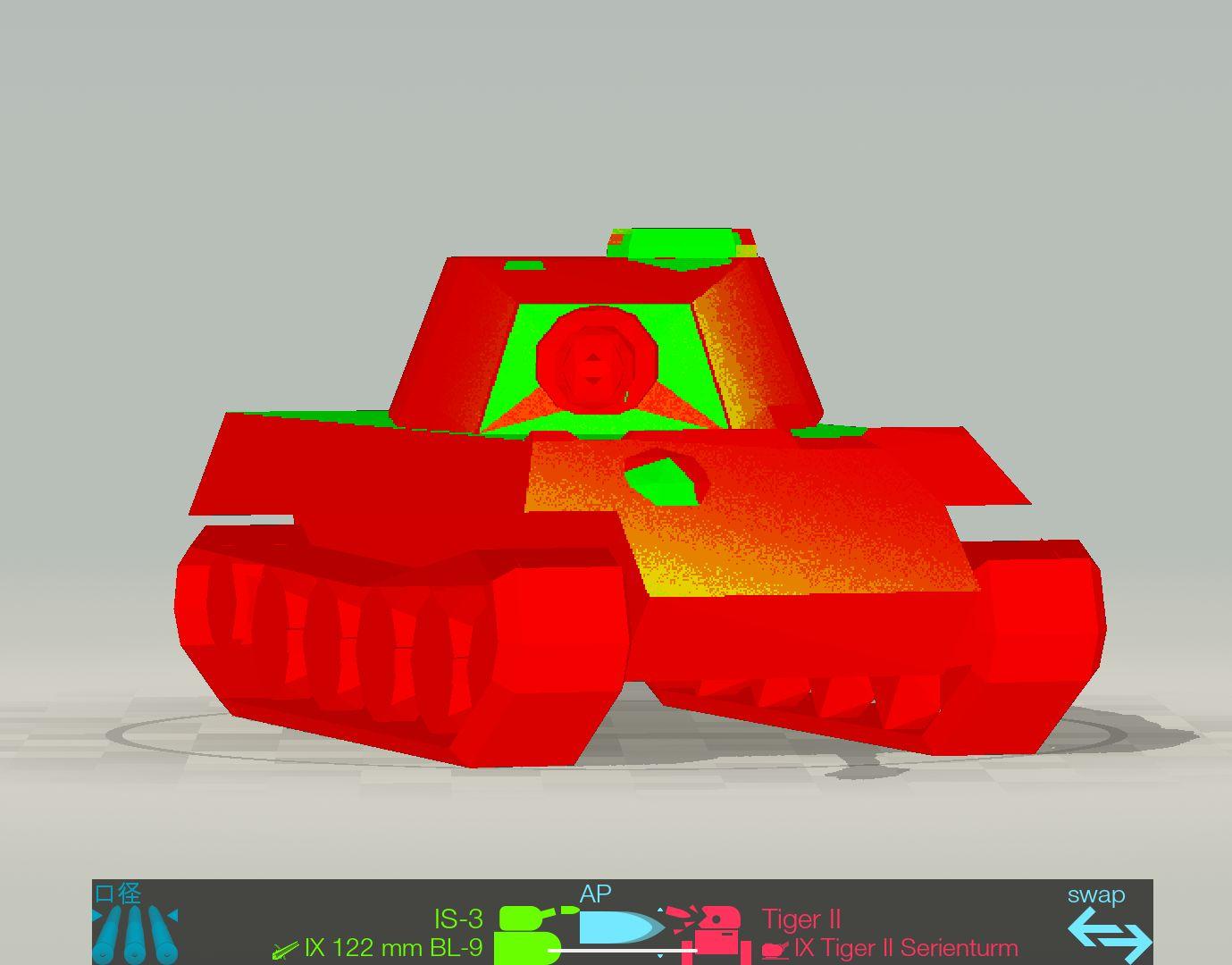 Tiger2_Armor.jpg