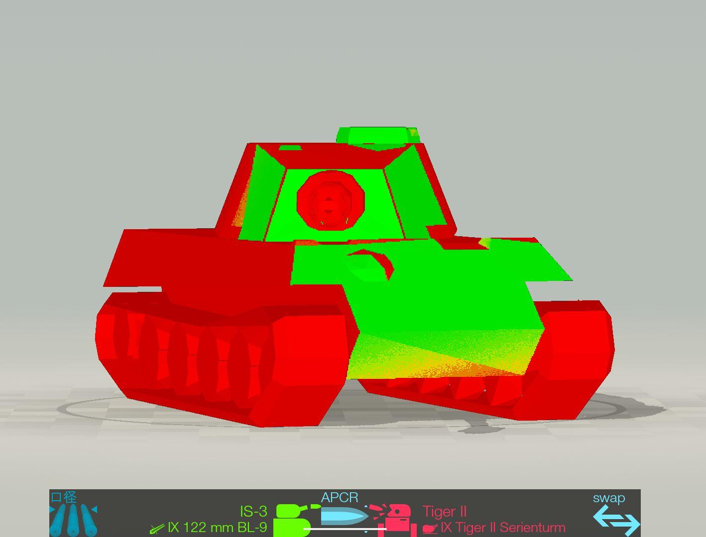 Tiger2_Armor2.jpg