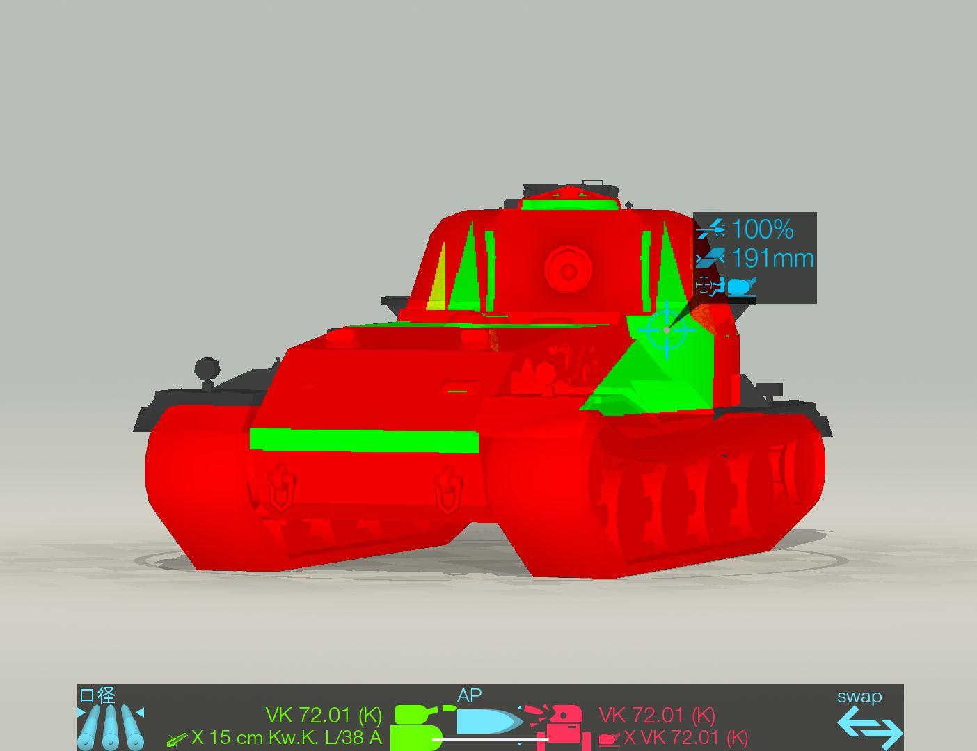VK72_Armor.jpg