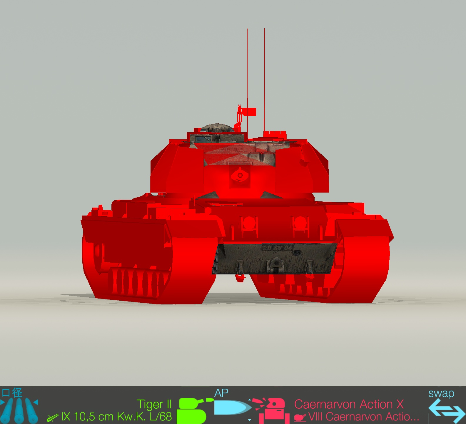 ActionX_Tiger2.jpg