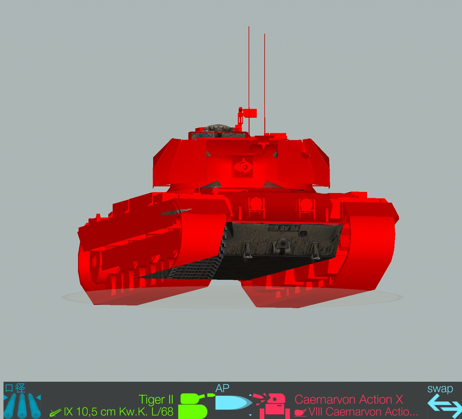 ActionX_Tiger2_2.jpg