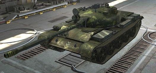 T-62A flagship leftside.jpg