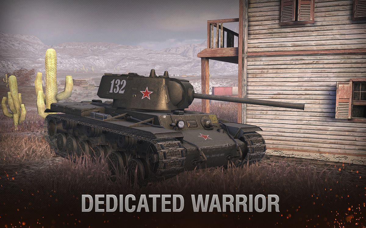 camo-42-dedicated-warrior-en.jpg