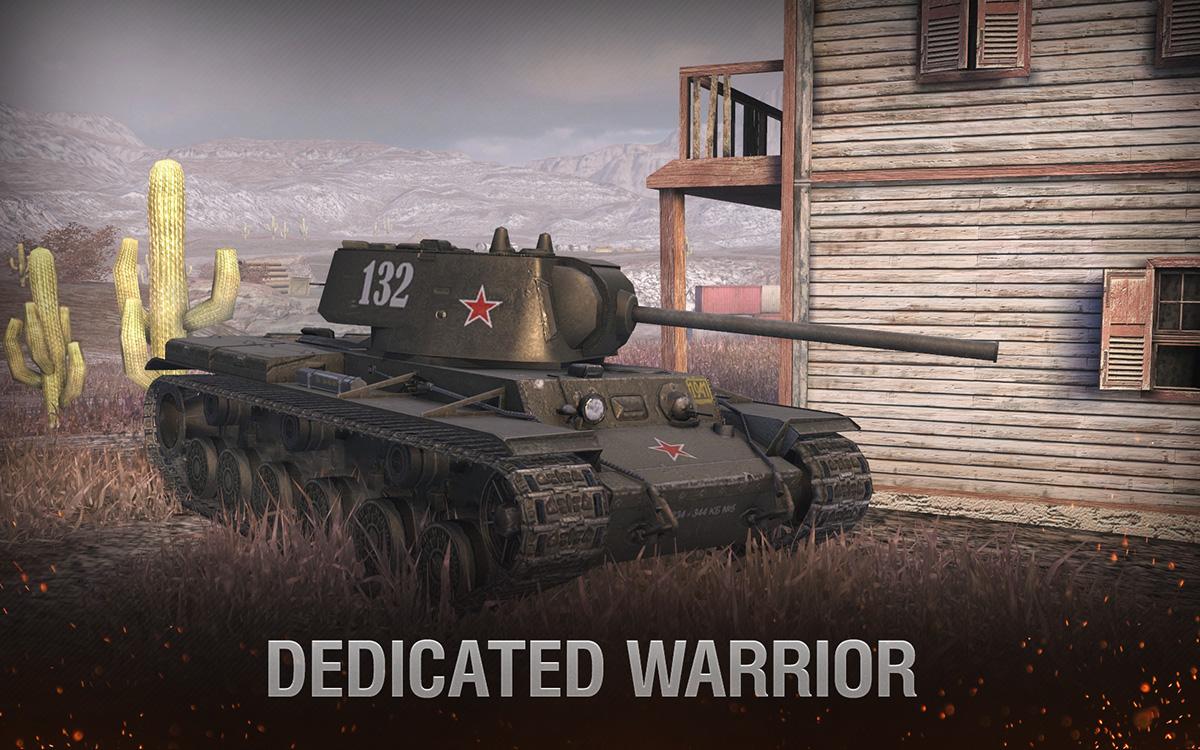 camo-42-dedicated-warrior-en.jpg