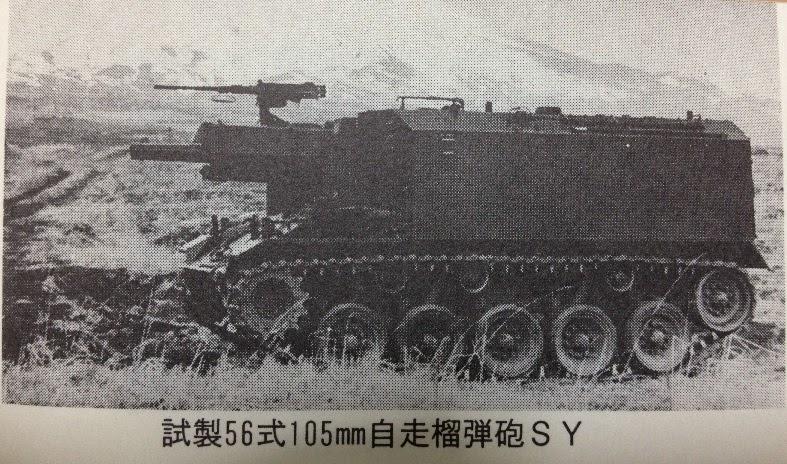 type-56-sy.jpg