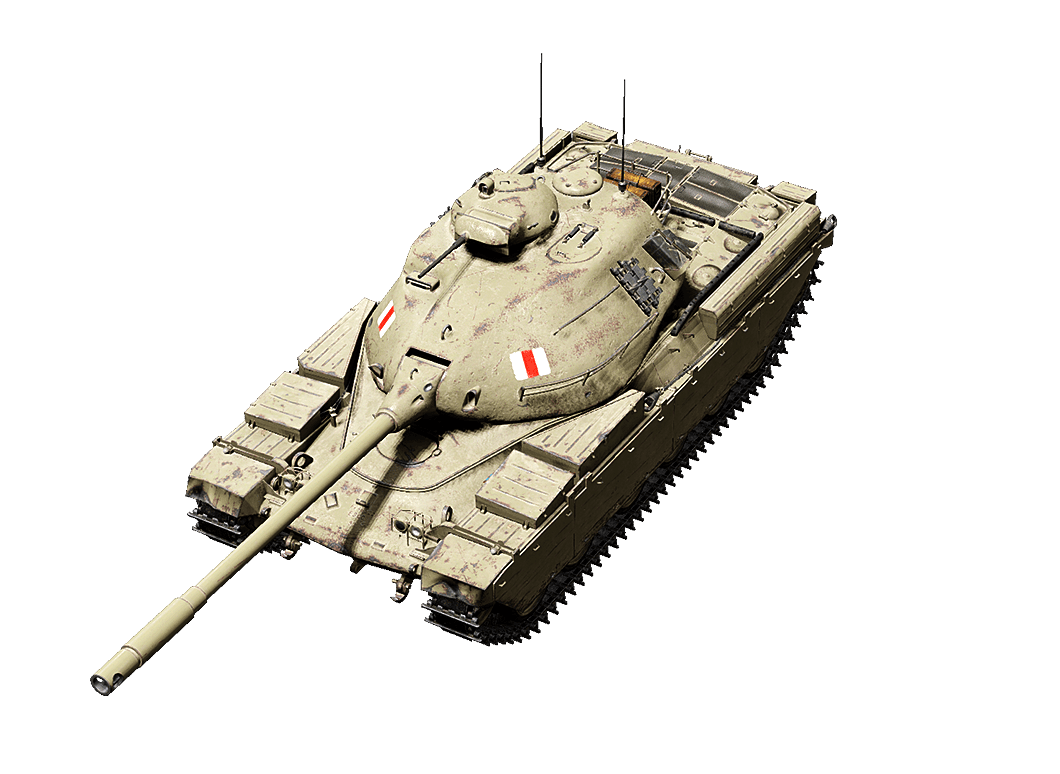 GB87_Chieftain_T95_turret.png