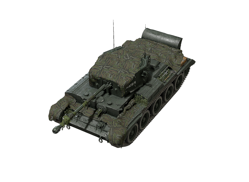 GB21_Cromwell_Snake.png